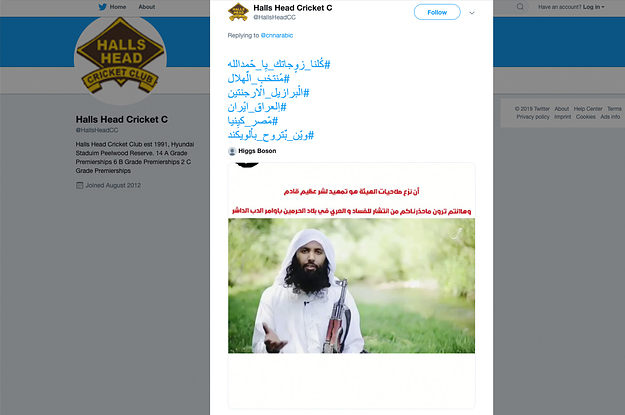 Australian Cricket Club's Twitter Hacked With ISIS Content